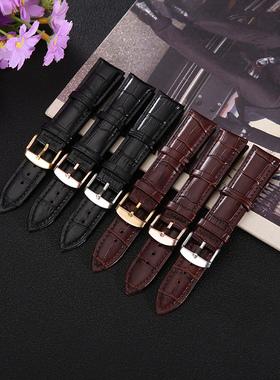 表链手表带男女士真皮带配件17mm代用欧米茄ck卡西欧dw天梭浪琴15