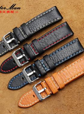 意大利真皮牛皮手表带男女士配件代适用西铁城欧米茄20 22 24mm