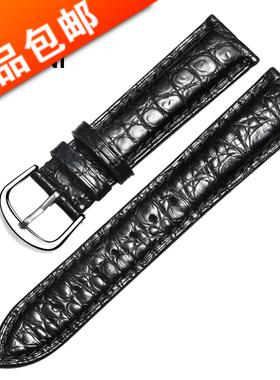 通用鳄鱼皮手表带男女士真皮带针扣适用浪琴欧米茄美度8b9350ce-6