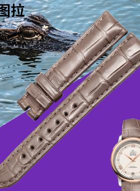 文图拉美洲鳄鱼皮 适用欧米茄碟飞424.23女士手表带皮表带真皮