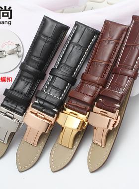 代用天梭浪琴欧米茄万国ck西铁城表带真皮手表带男女士蝴蝶扣配件