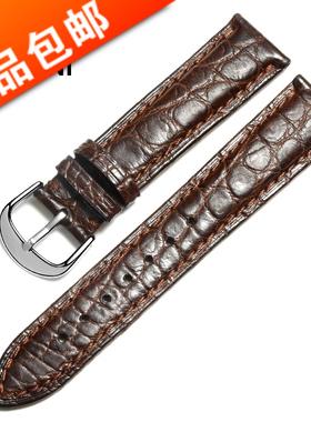 替用手工鳄鱼皮手表带男女士真皮带针扣适用浪琴欧米茄帝舵美度