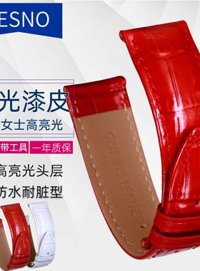 PESNO漆皮手表带 代用欧米茄肖邦天梭 珠光冰面白色女士亮光表带