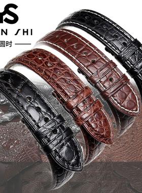圆时鳄鱼皮手表带男女士适用劳力士欧米茄江诗丹顿真皮带蝴蝶扣