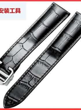 真皮手表带男女士真皮配件蝴蝶扣适用于卡地亚坦克欧米茄浪琴天梭