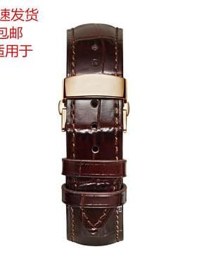 手表带男女士真皮带蝴蝶扣配件适用于ck天梭浪琴欧米茄美度dw20mm