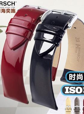海奕施高光涂层封面小牛皮手表带 适用于浪琴 积家 欧米茄 女士