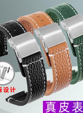 真皮手表带代用卡西欧天梭浪琴欧米茄男女士蝴蝶扣皮带18 20 22mm