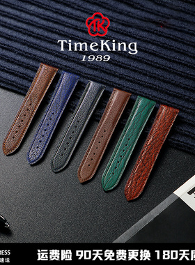 手表带真皮带男女士配件针扣代用山羊皮天梭浪琴dw美度欧米茄8813