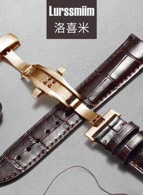 手表带男女士真皮带配件代用ck天梭浪琴卡西欧美度dw西铁城欧米茄
