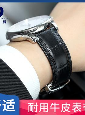 蒂菲曼手表带男款真皮牛皮蝴蝶扣适用于万国天梭浪琴欧米茄CK女士