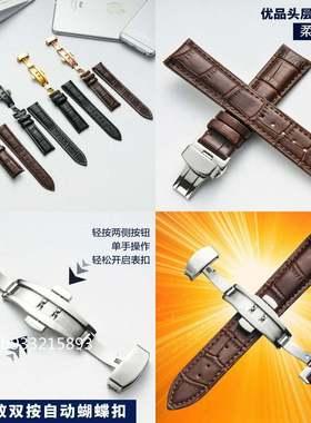 代用欧米伽omega真皮手表带女士卡西欧EF-544表链 20 22mm牛皮带