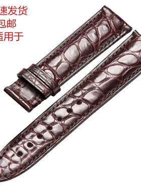 鳄鱼皮表带适用于浪琴欧米茄各各品牌表带真皮男女士20 18mm