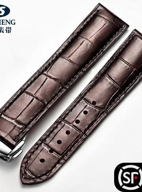 智盛代用欧米茄折叠扣表带真皮男士女士皮带星座碟飞系列超霸海马