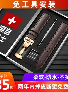 手表带男女士真皮带蝴蝶扣代用天梭ck欧米茄浪琴卡西欧美度天王dw