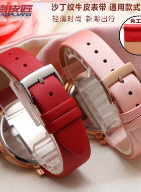 原装适配针扣款手表带 适配伯爵卡地亚欧米茄女士真皮表带配件 16