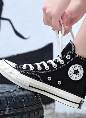 Converse匡威女鞋1970S三星标经典黑色低帮男鞋高帮帆布鞋162050C