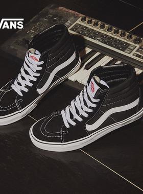Vans范斯官方 经典款侧边条纹男鞋女鞋SK8-Hi高帮潮板鞋运动鞋