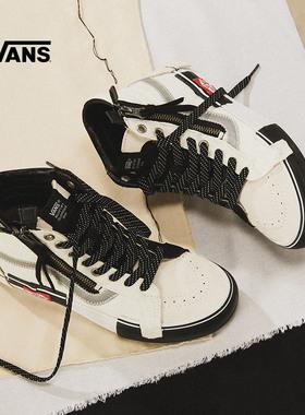 Vans范斯官方 奶白解构男鞋女鞋SK8-Hi高帮潮板鞋运动鞋