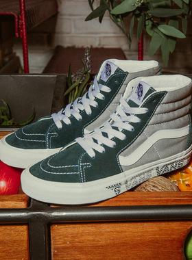Vans范斯官方 治愈灰绿色撞色男鞋女鞋SK8-Hi高帮潮板鞋运动鞋