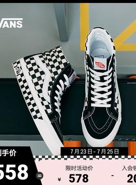 Vans范斯官方 棋盘格安纳海姆男鞋女鞋Style #38高帮板鞋运动鞋