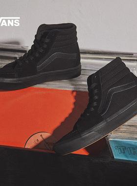 Vans范斯官方 黑色经典款轻便舒适男鞋女鞋SK8-Hi高帮板鞋运动鞋