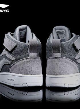 李宁男鞋休闲鞋2021秋季骑士皮面防滑减震篮球潮鞋运动鞋高帮板鞋