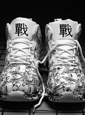 李宁贵宾联名男鞋夏季潮鞋aj篮球增高运动网面透气高帮刀锋跑鞋