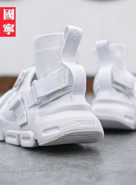 李宁男鞋悟道2021夏季透气老爹鞋liming休闲网鞋潮鞋高帮运动鞋男