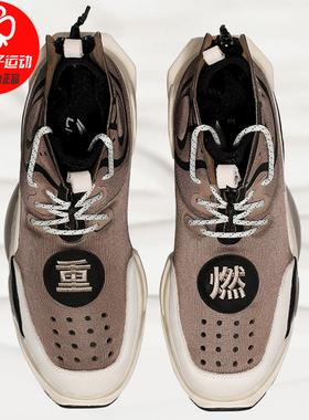 Lining李宁男鞋春季新款时装周潮鞋重燃高帮机能风运动鞋休闲鞋