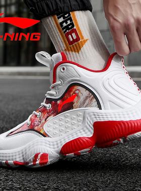 男鞋运动鞋桃李宁夏季正品篮球鞋女鞋新款跑步高帮潮鞋网面休闲鞋