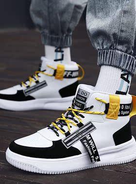 国潮李宁韩版2021春夏高帮运动鞋男潮鞋青少学生板鞋嘻哈16男鞋