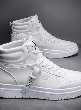 李宁贵宾男鞋夏季2021新款潮流男士百搭高帮运动休闲板鞋小白潮鞋