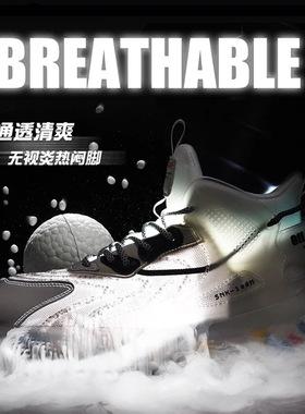 中国李宁潮男鞋子夏季新款飞织椰子鞋跑步运动鞋透气高帮篮球潮鞋