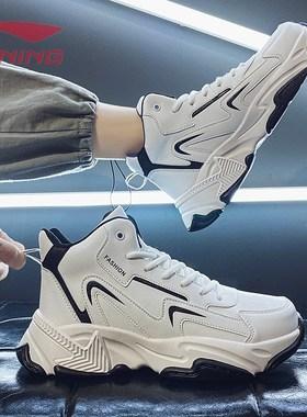李宁贵宾联名男鞋高帮鞋潮鞋2020新款休闲运动鞋冬季老爹鞋加绒鞋