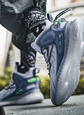 李宁贵宾联名男鞋2021夏季新款椰子鞋跑步运动鞋透气高帮篮球潮鞋
