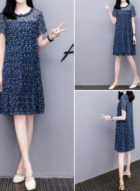 2021夏季新款宽松中长款雪纺网纱大码显瘦减龄印花时尚连衣裙女装