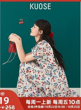阔色两件套碎花雪纺连衣裙女2021新款夏季宽松收腰长款仙女裙