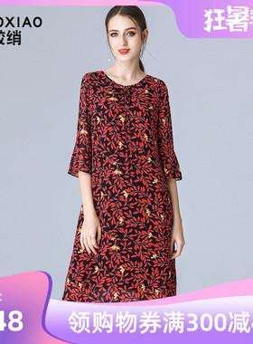 鲛绡2021春夏新款女装气质V领雪纺连衣裙宽松显瘦碎花中长款A字裙