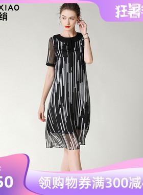 鲛绡2021春夏新款欧美雪纺宽松显瘦A字裙中长款大码连衣裙