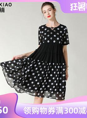 鲛绡2021春夏新款女名嫒气质短袖雪纺A字裙宽松显瘦中长连衣裙