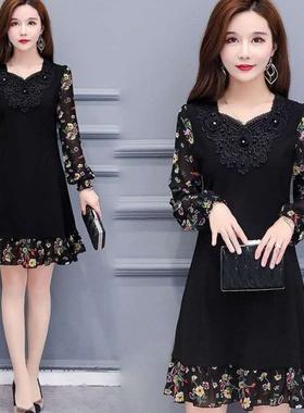 连衣裙2021新款妈妈春夏秋中长款韩版女装时尚长袖宽松雪纺纱裙子