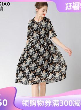 鲛绡2021春夏新款欧美印花宽松显瘦雪纺A字裙中长款大码连衣裙