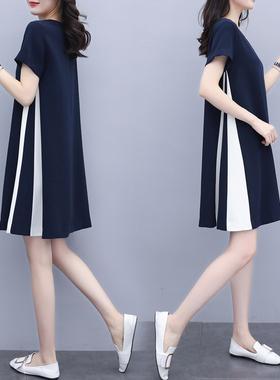 大码胖mm宽松遮肚子显瘦连衣裙女夏2021新款韩版气质雪纺a字裙子