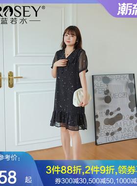 大码女装2021夏新款宽松V领碎花减龄胖mm遮腹a字炸街裙雪纺连衣裙