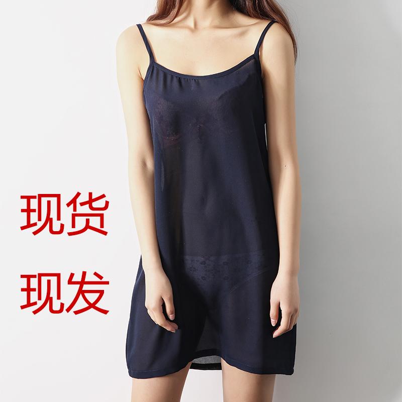 2021春夏新款修身雪纺内衬吊带宽松打底裙A字连衣裙大码不透女