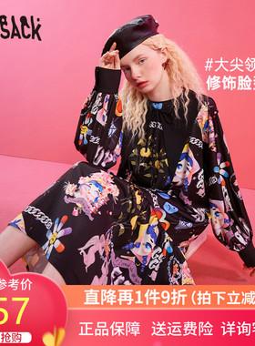 妖精的口袋雪纺连衣裙女2021春夏季新款印花长袖宽松过膝中长裙子