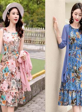 连衣裙2021新款女春夏气质洋气两件套中长款大码宽松碎花雪纺裙子