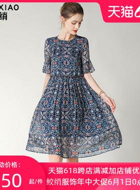 鲛绡2021春夏新款宽松显瘦遮肚子贵气短袖大码雪纺印花连衣裙