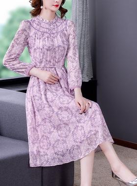 紫色长袖碎花雪纺连衣裙女长款2021春夏新款宽松显瘦气质过膝长裙
